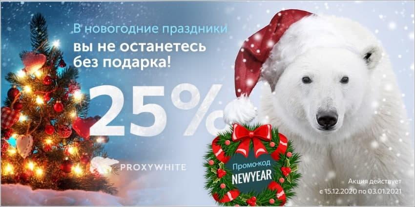 http://proxywhite.com/banner/pwny.jpg